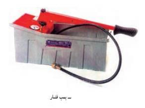 اصول آزمایش لوله های سیستم حرارت مرکزی